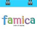 ファミカ icon