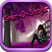 Hindi Sher-O-Shayari Love/Sad
