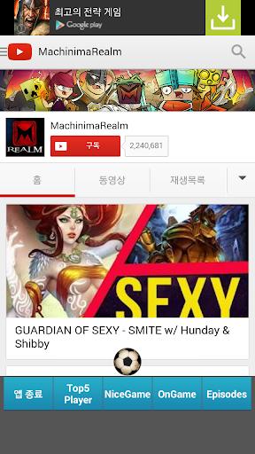 롤 동영상 유튜브
