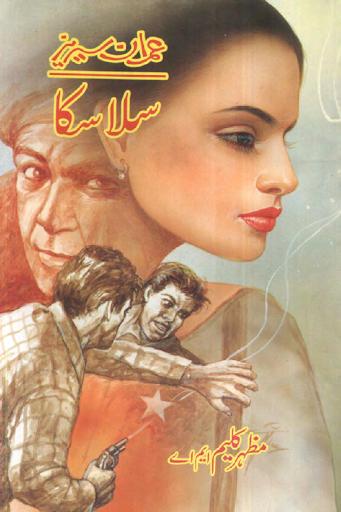 Salaska - Imran Series