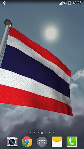 Thailand Flag + LWP