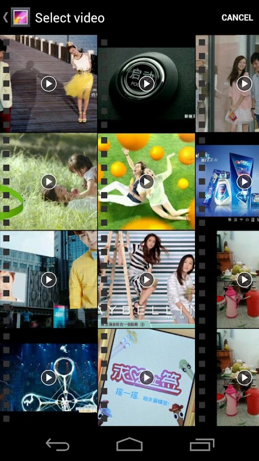 Video Maker Pro Gratis- tangkapan layar