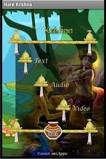 Hare Krishna- screenshot thumbnail