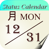 ステータス カレンダー