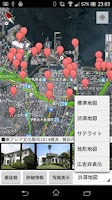 Screenshot of Yokohama Tourist Guide (Local)