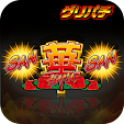 [グリパ�.. file APK for Gaming PC/PS3/PS4 Smart TV
