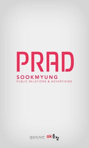숙명여자대학교 홍보광고학과 동문회 PR AD