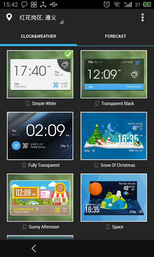 Lollipop Card UI Style Widget- screenshot