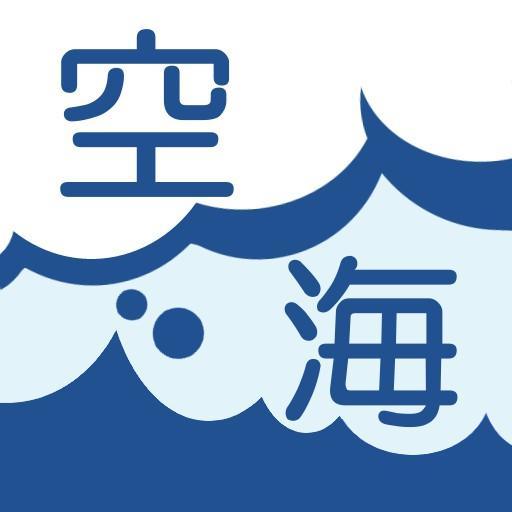国際気象海洋 天氣 App LOGO-硬是要APP