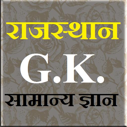 Rajasthan GK 教育 App LOGO-APP試玩