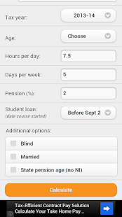 SalaryBot Salary Calculator - screenshot thumbnail