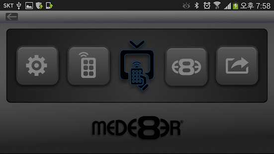 Mede8er Smart Remote Lite(V)- screenshot thumbnail