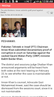 Screenshot of Express Tribune News and Blogs