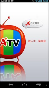 Apple TV - AirPlay 與Wi-Fi - Apple 支援