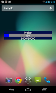 Writer's Progress Bar Bronze- screenshot thumbnail