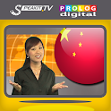 CHINESE on Video! Speakit.tv icon