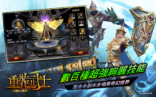 Screenshot of 暗黑無界