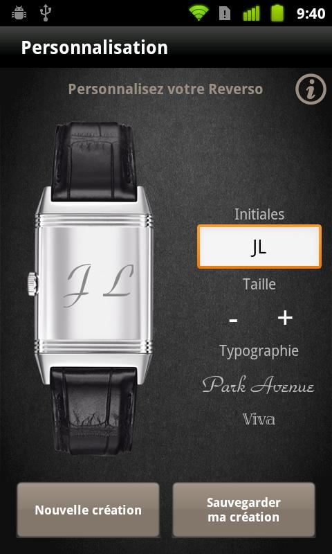 Jaeger-LeCoultre - screenshot