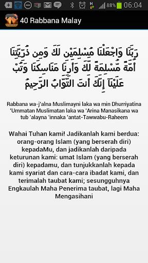40 Rabbana Doa dari Quran