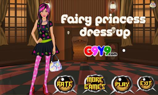 妖精の王女はドレスアップ