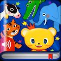 Animal sounds-KUMO'S SOUNDPARK icon