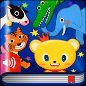 Animal sounds-KUMO'S SOUNDPARK