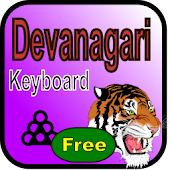 Devanagari Keyboard Tiger Free