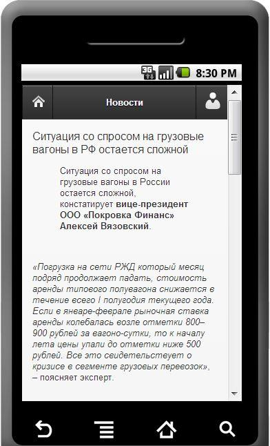 RuslomNews- screenshot