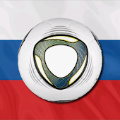 Football Russia All Video 2011