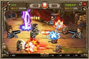 Screenshot of 龙之国度-龙之谷3D