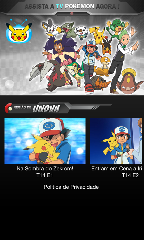 TV Pokémon - screenshot