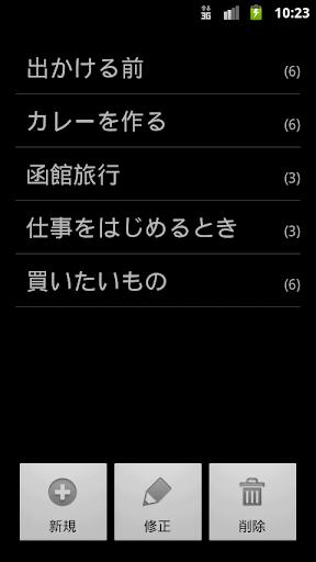 遊戲- App Store iTunes 下載項目 - Apple