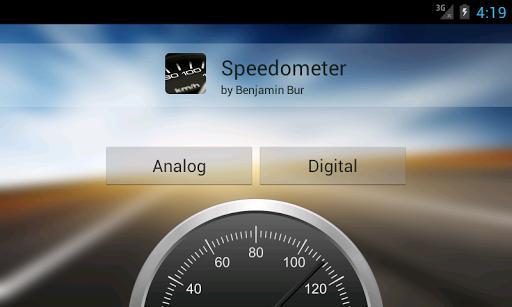 スピード - スピードメーター