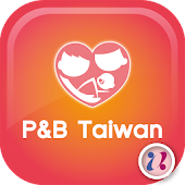 P & B Taiwan