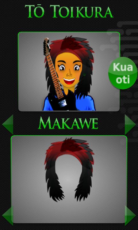 Kura - screenshot