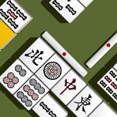 3D麻雀 ただ麻雀を打ちたい人のための無料アプリ