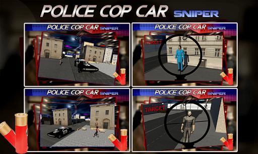 警察の警官の車の狙撃