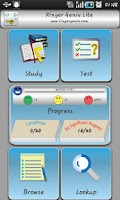 Screenshot of sTutor - GRE Vocab Pro (Key)