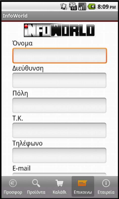InfoWorld- screenshot