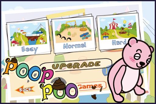 便便 船尾 Poop Poo