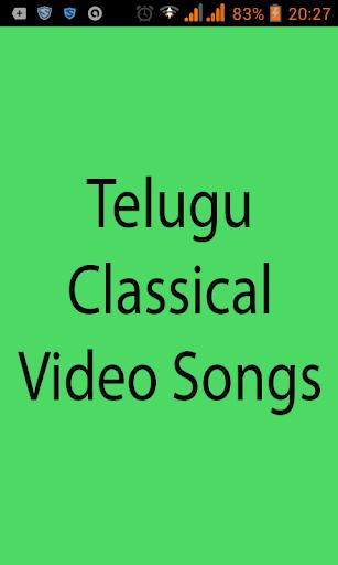 Telugu Classical Video Songs