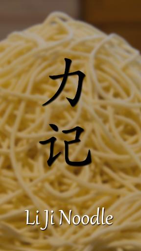臺灣分享 » 周公解夢|夢見狗