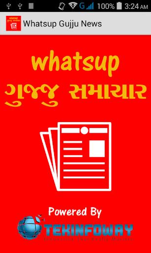Whatsup Gujju News