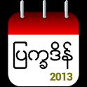 Myanmar Calendar 2013 Lite icon