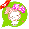 Kitty Cat Emoticon Chinese ver icon