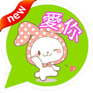 Kitty Cat Emoticon Chinese ver for PC and MAC