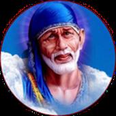 Sri Sadguru Shirdi Sai