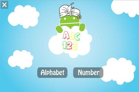 Learning ABC-123- screenshot