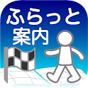 Omotenashi Guide icon
