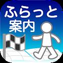 """旅行向导""""Omotenashi Guide"""" icon"""